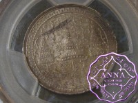 Thailand 1860 Rama IV 1/2 Baht PCGS MS62