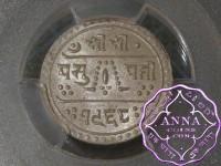 Nepal 1911 Half Mohur PCGS MS65