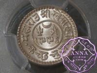 India Kutch 1939 Kori PCGS MS66