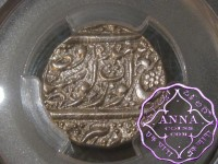 India 1894 Sikh Empire Amritsar silver Rupee PCGS UNC