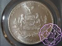 Biafra 1969 silver 1 Pound PCGS MS65