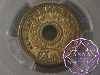 Australia 1943 Internment Camps One Penny Token PCGS MS64