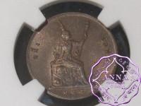 Thailand 1899 Rama V 1/2Att NGC MS64BN