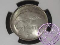 Ireland 1942 Florin NGC MS64