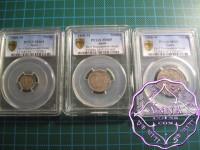 Spain 1808 Ferdinand VII silver Proclamation Trio Medals