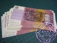 1991 R213 $5 Fraser/Cole Half Bundle of 50 unc