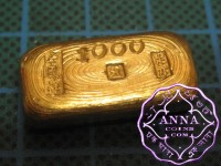 "China Ching Dynasty ""Sky天"" Gold 1 Tael Sycee 31.15g UNC"
