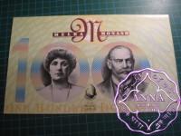 1996 $100 AA96 NPA Folder