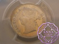 Hong Kong 1891 British Colony - Victoria 5 Cents PCGS MS66