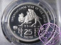 Mongolia 1980 25 Tugrlk Silver Proof PCGS PR68DACM Deep Cameo