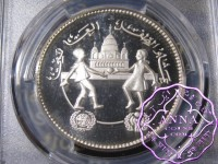 Sudan 1981 Silver Proof Piefort 5 Pounds PCGS PR67DCAM Deep Ultra Cameo