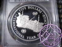 Solomon 1983 Silver Proof $5 PCGS PR69DCAM Deep Ultra Cameo
