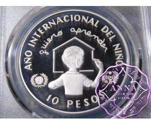 Dominican 1982 Silver Proof 10 Peso PCGS PR68DCAM Deep Ultra Cameo