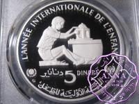 Tunisia 1982 Silver Proof 5 Dinrs PCGS PR69DCAM Deep Ultra Cameo