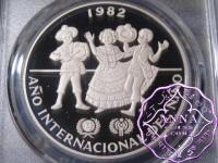 Panama 1982 Silver Proof 10 Balboa PCGS PR69DCAM Deep Ultra Cameo