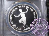 Thailand 1981 Silver Proof 200 Baht PCGS PR69DCAM Deep Ultra Cameo