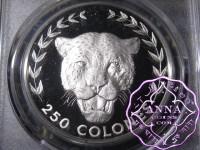 Costa Rica 1982 Jaguar Head Facing Silver Proof PCGS 69DCAM