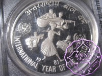 India 1981 Silver Proof 100 Ruoees PCGS PR66DCAM Deep Ultra Cameo