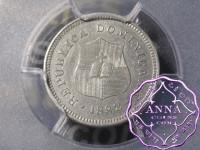 Dominican 1882 1 1/4 Centavos PCGS AU58