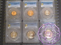 Australia 1966 Proof Set PCGS PR66-68 DCAM