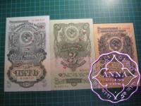 Russia 1947 Specimen 3 Banknote Set UNC