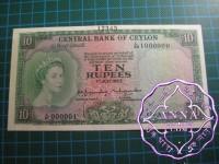 Ceylon 10 Rupees 1.7.1953 Pick 55s Specimen EF
