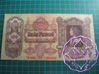 Hungary 100 Pengo 1.7.30 Star note UNC