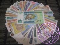 50 Pcs of Different World Banknotes, Inc Specimen Set, All UNC. Anna's Picks