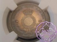 Mombasa 1890 H British Colony Specimen Half Rupee NGC SP63