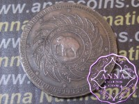Thailand 1860 Baht XF+