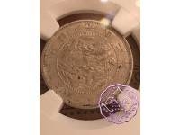 Korea 1898 Kuang Mu Yang Year 2 NGC MS63