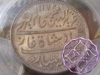 British India 1812-1817 Madras Presidency Rupee PCGS MS66