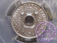 New Guinea 1929 British Territory George V Proof 1/2 Penny & Penny Pair PCGS PR67