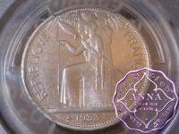 France 1933 Essai 5 Francs PCGS SP64