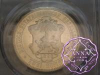 German East Africa 1893 Wilhelm II 2 Rupien PCGS AU55