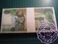 CAMBODIA 1973 500 RIELS UNC