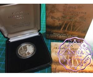 Australia 1995 $1 silver proof Coin w/box & COA