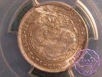 "China 1909 Kirin 20 Cents 造币分厂 ""吉""  PCGS MS64"