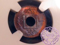 Hong Kong 1865 Mil No Hyphen NGC MS64RB