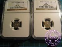 Thailand 1860 Rama IV 1/16 & 1/8 Baht Pair NGC MS64 &65
