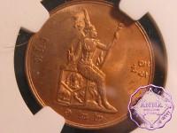 Thailand 1903 Rama V Att  NGC MS64RB