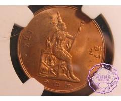 Thailand Coins (10)