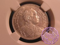 Thailand 1919 Rama VI 1/2 Baht NGC MS63