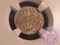India AH 1204 Year 19 British India Bengal Presidency 1/4 Rupee NGC MS64