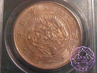 Japan 1870 Meiji Yen Year 3 PCGS MS63