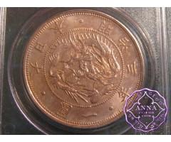 Japan Coins (28)