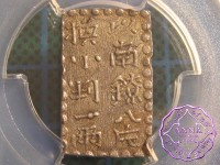 Japan 1834-30 Shogunate 2 Shu PCGS AU50