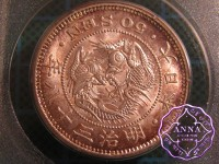 Japan 1905  Meiji Silver 50 Sen ACG MS63
