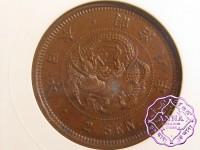 Japan 1875 Meiji  2 Sen ANACS AU58