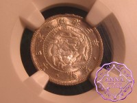 Japan 1870 Meiji 5 Sen Year 3 NGC MS64